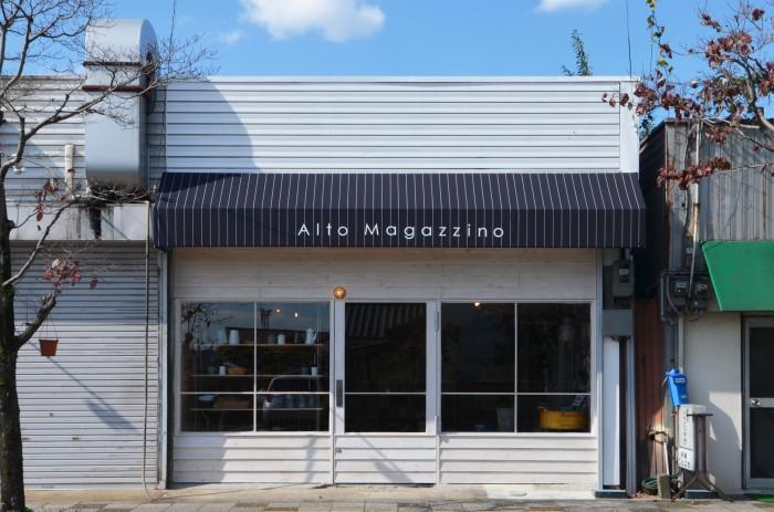 Alto Magazzino open!
