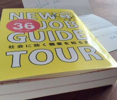 NEW JOB GUIDE TOUR