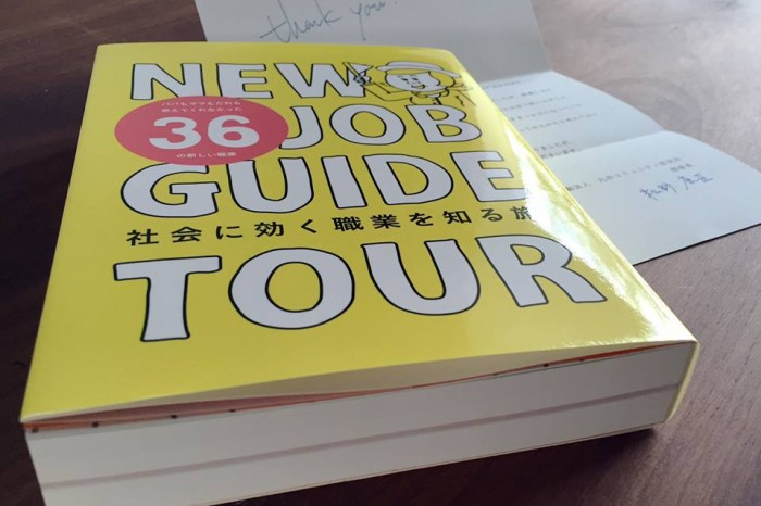 NEW JOB GUIDE TOUR