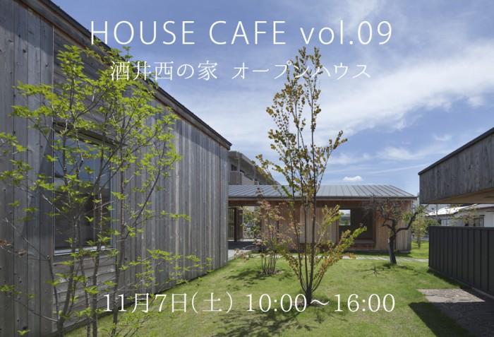 openhouse09