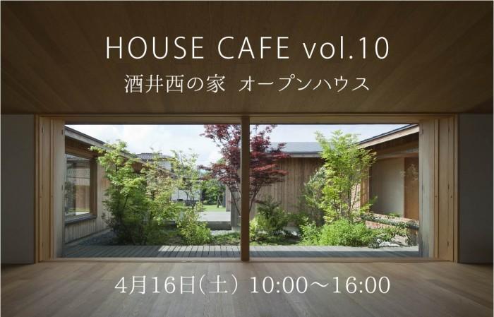 openhouse10